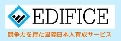 edificeロゴ